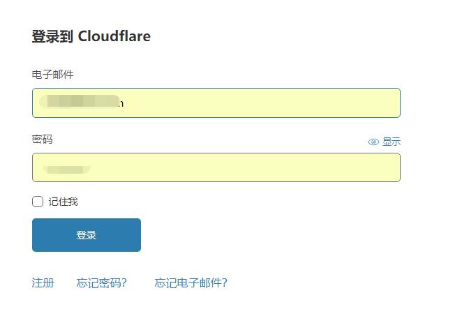 未备案域名使用Cloudflare设置域名URL转发